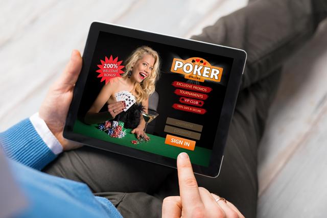 オンラインカジノをする