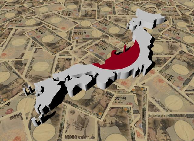 日本円と日本地図