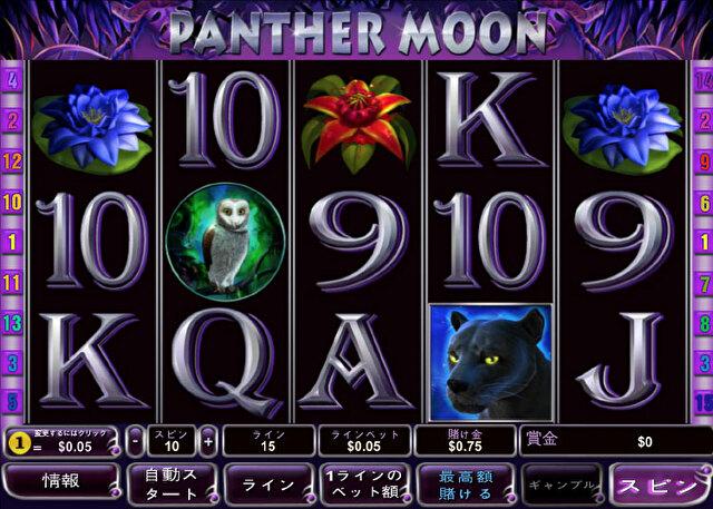 スロットPanther_Moon