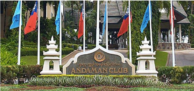 アンダマンクラブ