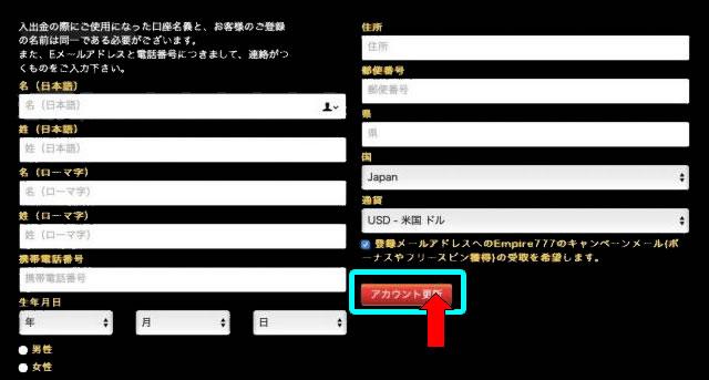 pc-住所登録