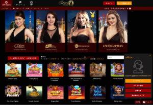 ライブカジノハウス公式サイト