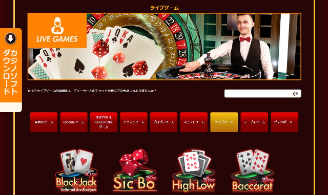 ジパングカジノのライブカジノ