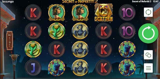 シークレット・オブ・ネフェルティティ(Secret of Nefertiti 2)