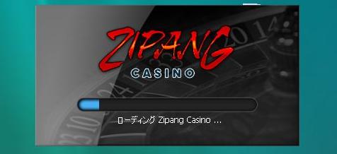 ジパングカジノソフト起動開始