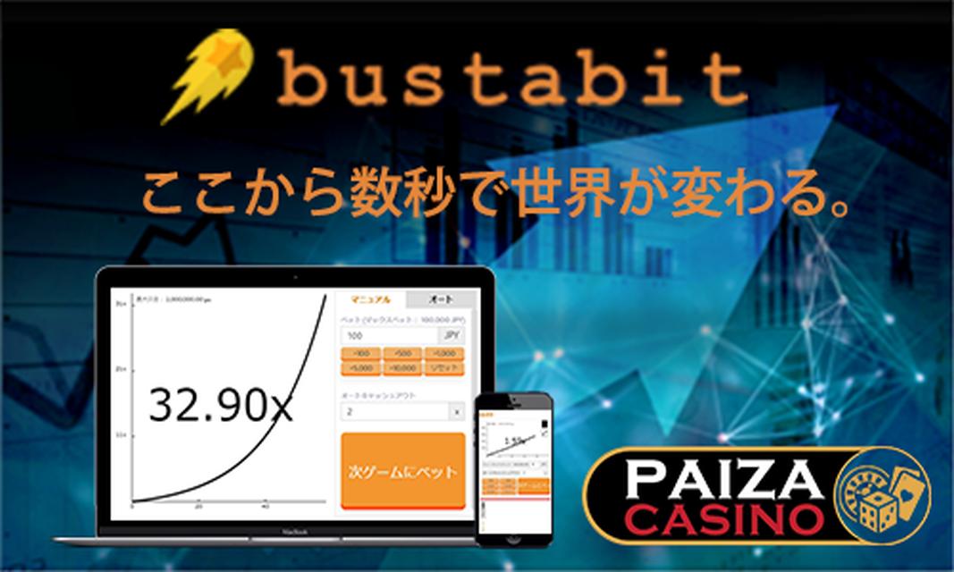 bustabit-500x300