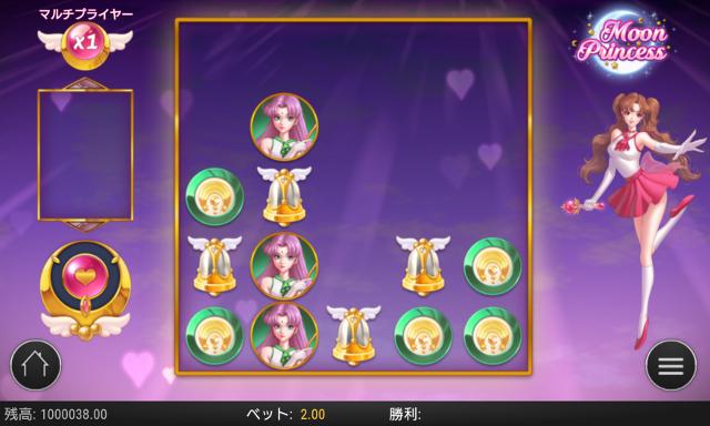 ビデオスロットMoon Princess