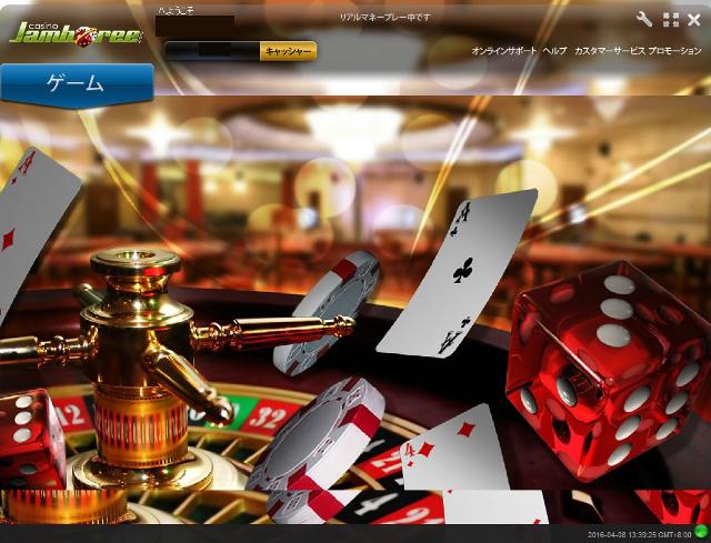 カジノジャンボリーソフト