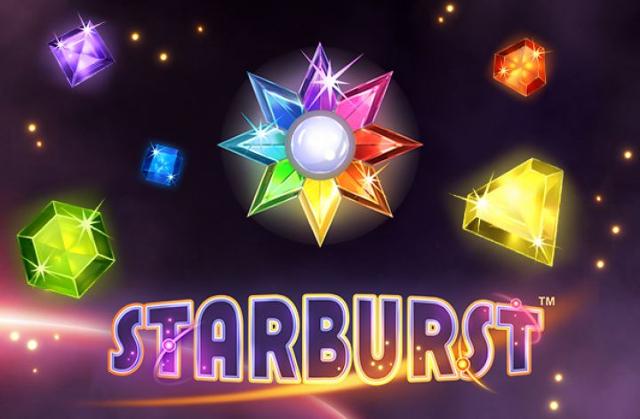 スターバーストstarburst