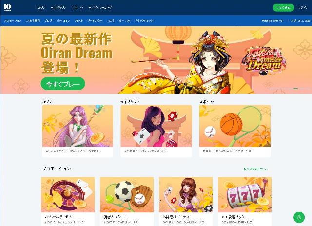 10ベットカジノジャパン
