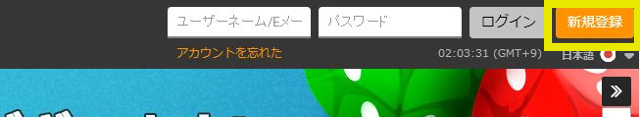 118bet新規登録ボタン