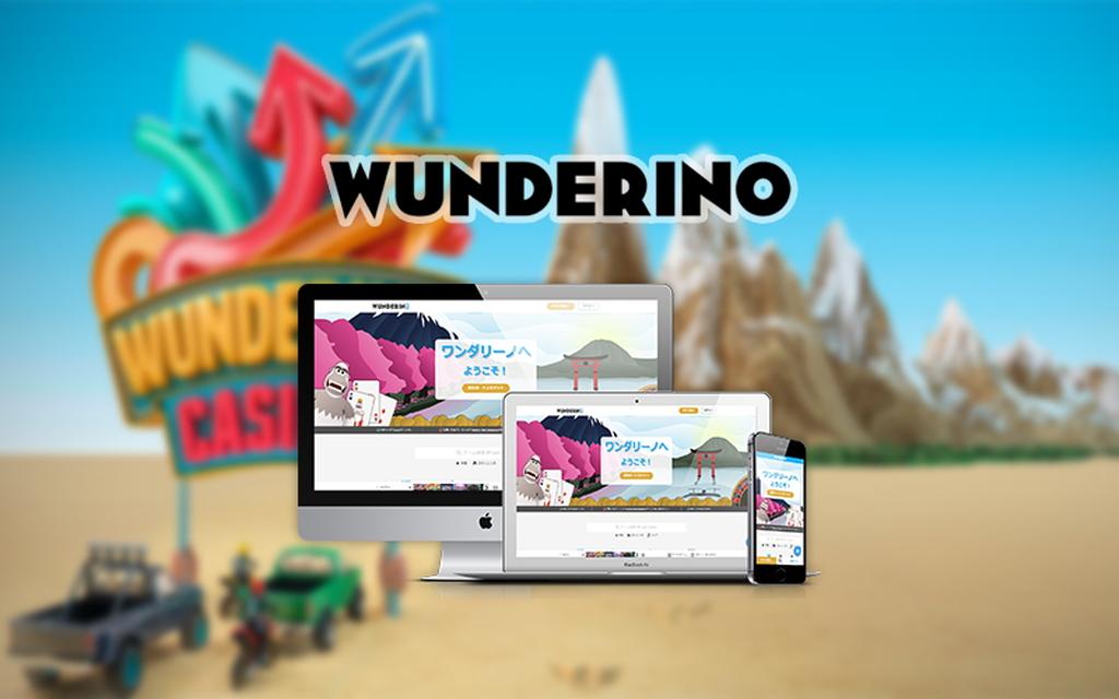 wandarino-main-01