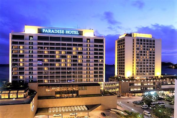 パラダイスホテルカジノ