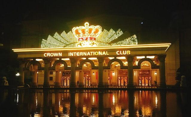 Crown International Club(クラウン・インターナショナル・クラブ)